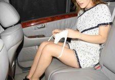 Paparazi Emma Watson Nude Picture