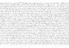 Desi Urdu Sex Stories