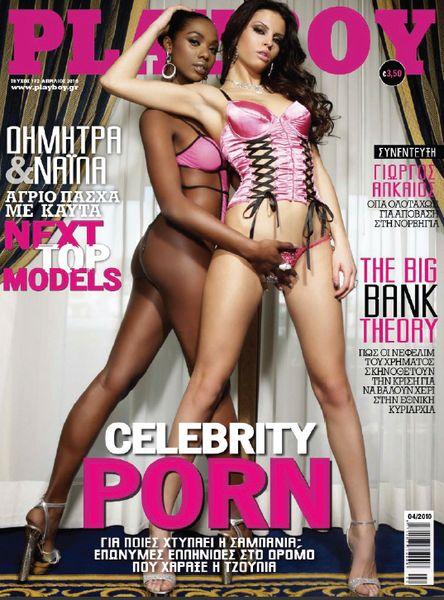 Playboy Magazine Celebrity Porn