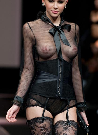 Catherine Siachoque Hot Nude